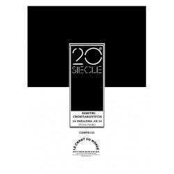 PARTITION PIANO CHOSTAKOVITCH 24 PRELUDES - Kiosque à musique